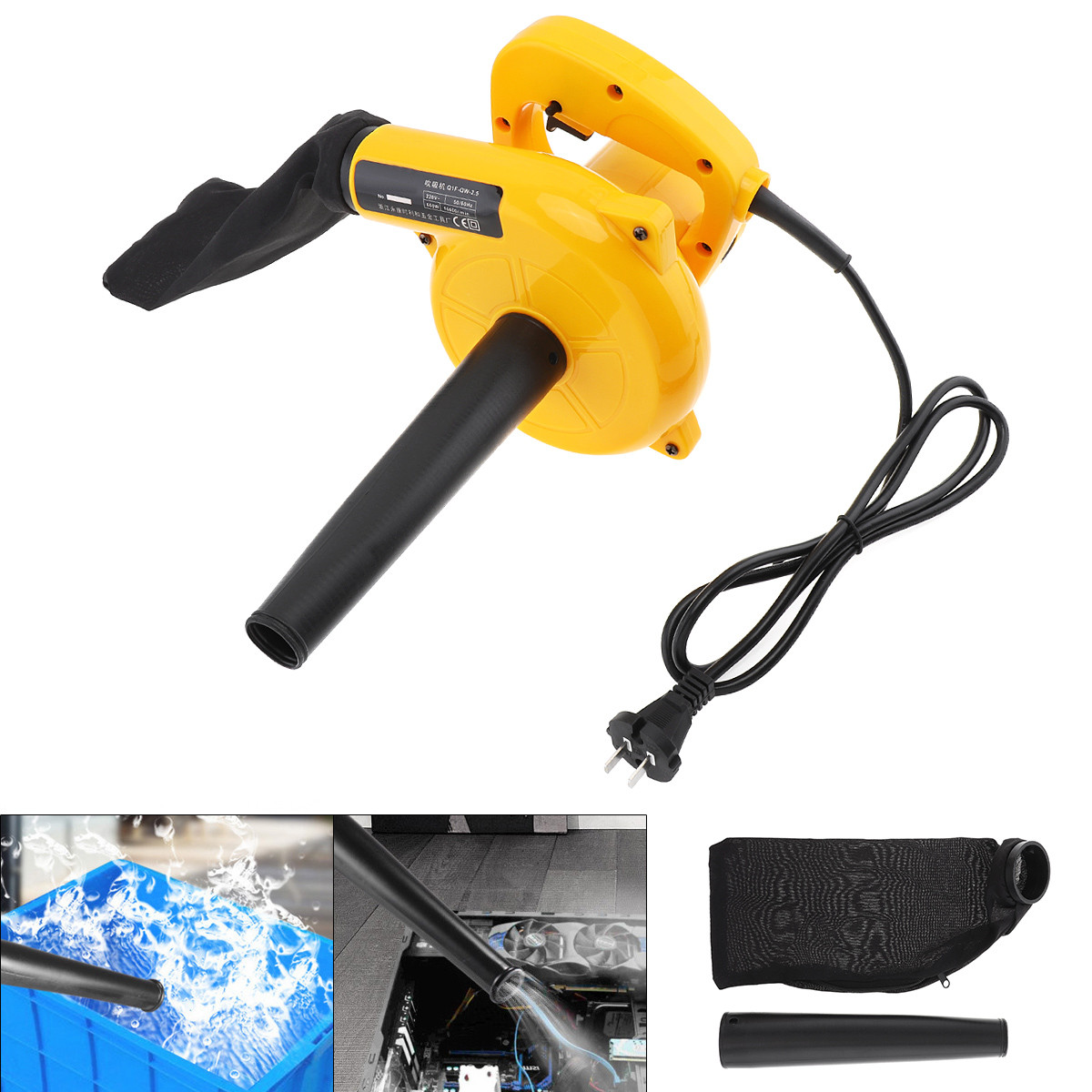 220V 600W 16000rpm Multifunctional Portable Electric Blower Duster Set with Suction Head 1.2L Collecting Bag for Dust Collector|Blowers| |  - title=