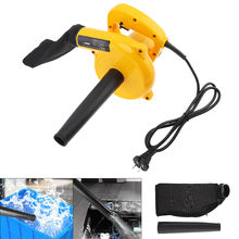 220V 600W 16000rpm Multifunctional Portable Electric Blower Duster Set with Suction Head 1.2L Collecting Bag for Dust Collector(China)