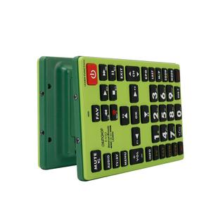 Image 4 - 1PCS Chunghop E450 2AAA Combinational Remote Control Learn Ror TV SAT DVD CBL DVB T AUX Universal CE BIG REMOTE