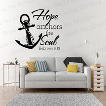 Wall Decals Quotes Hope Anchors The Soul Hebrews Vinyl Wall Stickers Home Decor Living Room PW99 yoyoyu wall decal quotes the kitchen is where the heart is vinyl wall stickers modern design fashion home decor interior diycy74