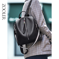New Arrival High Quality Leather Backpack Women Lady Belts Elegant Style Handmade Leather Solid Backpack Mochila Mujer Pa #SC232