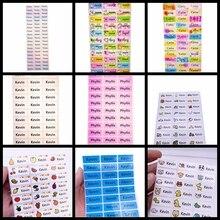 Pegatinas de nombre personalizables coloridas, etiquetas de accesorios de scrapbooking antidesgarre impermeables, pegatinas vintage en blanco