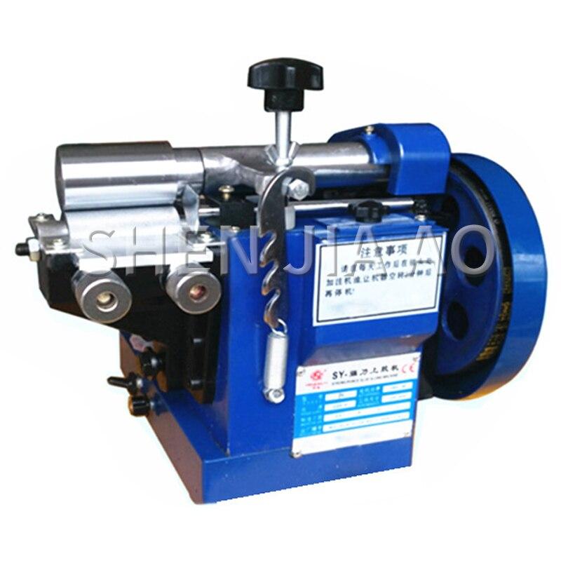 1 шт. SY 6CM мощная машина для склеивания герметичная машина для контроля скорости желтый клей клейкий Ремень багажный клей машина 220 В
