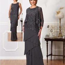 Elegant Mother Of The Bride Suits Sparkly Sequins Sheath Chi