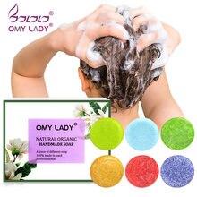 Omylady 100% натуральный шампунь ручной работы мыло эфирное