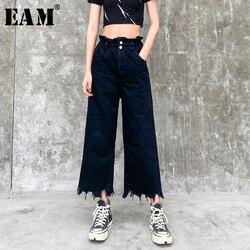 Женские свободные джинсы EAM, черные длинные свободные джинсы с высокой талией, с оборками, на весну-осень 2020 1T572