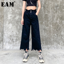 [EAM] Black Leisure Ruffles Long Burr Wide Leg Jeans New Hig