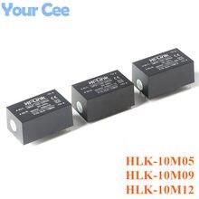 Мини-модуль питания с изоляцией, 10 вт переменного тока в постоянный ток, 220 в 12 в/9 в/5 в, с модулем электропитания для AC-DC-1, 5, 1, 2, 2, 2, 5 в, 5 в, 1, 2, 2, 1,...