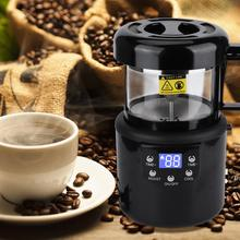 Mini Household Coffee Roasting Machine No Smoke Coffee Baking Tools EU Plug 220-240V Coffee Grinder Household Kitchen Appliances