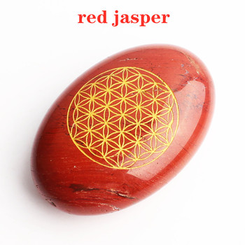 Natural Tumbled Semiprecious Stone Bloom Flower of Life Oval Plam Hand Carved Natural Crystal Geometry Spiritual Stone Healing 18