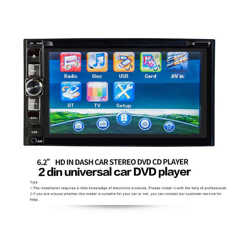 TOSPRA 2 ディン Hd 車ステレオマルチメディアプレーヤータッチスクリーンユニバーサルカーオーディオ Bluetooth Autoradio MP5 プレーヤーカメラ