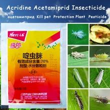 Акридин ацетамипид инсектицид сельскохозяйственная медицина убивает насекомых-вредителей Aphidoidea защита сада бонсай завод ПЕСТИЦИД