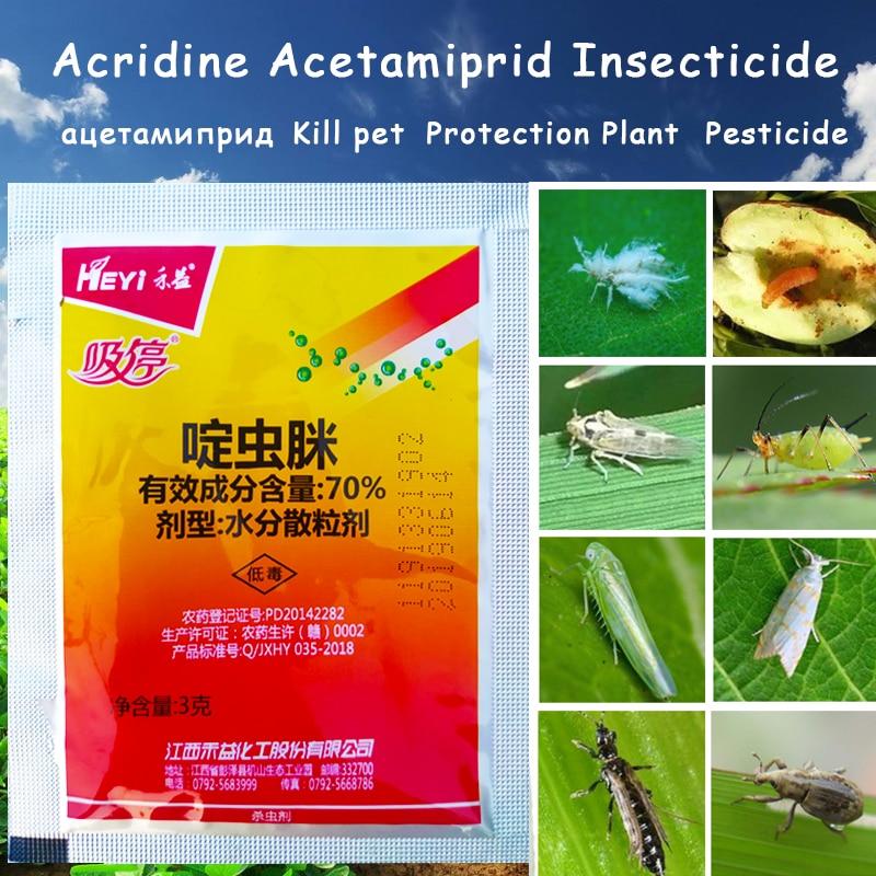Acridine Acetamiprid Insecticide Agricultural Medicine Kill Pest Insect Aphidoidea Protection Garden Bonsai Plant Pesticide