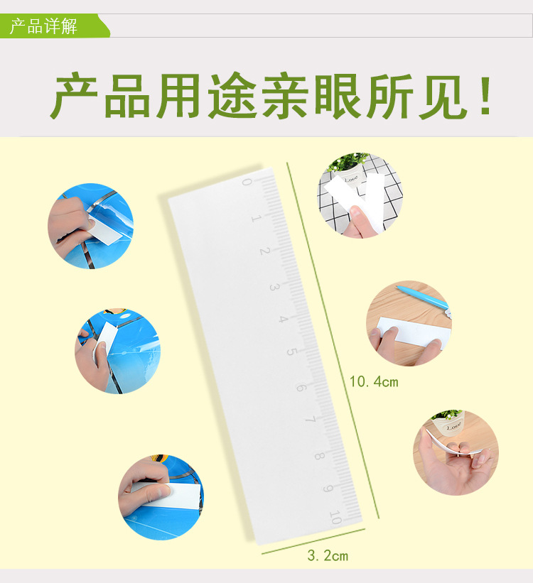 Hi Chang Wallpaper Scraper Stickers Wallpaper Construction Tools Car Foil Tools Plastic Scraper