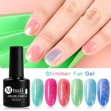 Mtssii Pearl Fur Gel Nail Polish 7ml Holo Soak Off UV Gel Varnish Set Lasting Nail Art Lacquer Colorful Manicure Gel for Nail цены онлайн