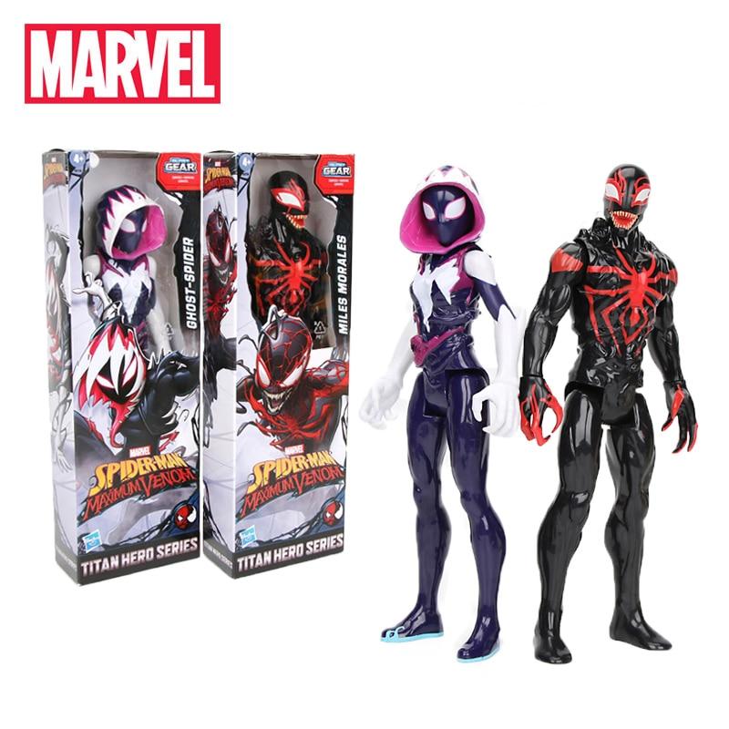 30cm-font-b-marvel-b-font-toys-spider-man-maximum-venom-titan-hero-series-ghost-spider-miles-morales-pvc-action-figure-superhero-spiderman
