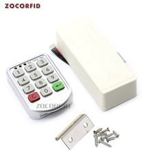 DC 6V Electronic password cupboard door lock electronic combination lock drawer lock / file cabinet lock