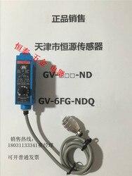 GV-6FG-NDQ Packaging Machine Color Mark Sensor