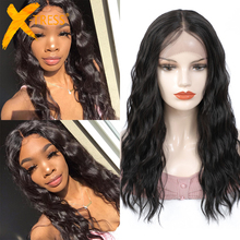 Pelucas de pelo sintético con encaje frontal para mujeres negras, X-TRESS de Color rubio 99J, longitud media, 20 pulgadas, onda Natural suave