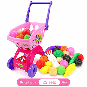 25Pcs Kids Shopping Cart Toy Supermarket Trolley Groceries Play House Kitchen Set Simulation Fruit and Vegetable Toys