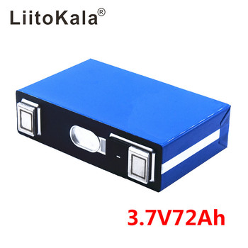 LiitoKala 3.7v 72Ah high capacity Lithium battery for 12v 24v 36v 48v DIY battery pack electric bike car scooter