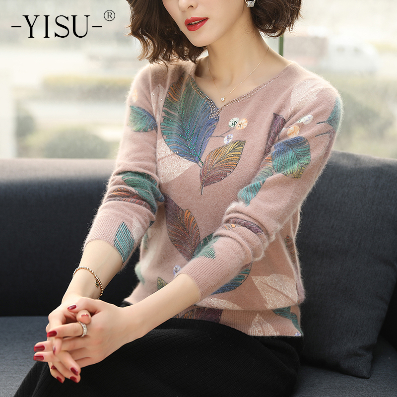 YISU Sweater Women 2019 Autumn Winter Fashion New Leaf Printed  sweater Long Sleeve Loose pullover Knitted sweaters WomenPullovers   -
