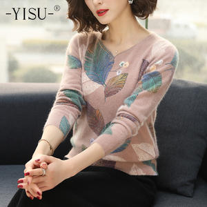YISU Sweater Women 2019 Autumn Winter Fashion New Leaf Printed sweater Long Sleeve Loose pullover Knitted sweaters Women