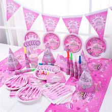 Princesa coroa festa suprimentos copo placa de papel guardanapo bandeira palha descartável utensílios de mesa festa de casamento decoração do chá de fraldas
