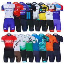2021 Summer Team France Cycling Pro Jersey 20D Gel Bib Set MTB Bicycle Clothing Quick Dry Bike Clothes Men Short Maillot Culotte