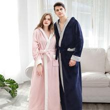 Пикантное кимоно контрастных цветов банный халат с капюшоном