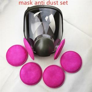 Image 2 - SJL 6800 Gas Mask  Anti dust 7pcs suit Full Face Facepiece Respirator  same 3M 6800 gas mask