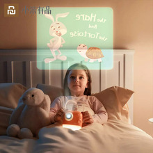 Youpin Sound Story Projector Lamp Stories Educational Luminous Projector Handheld Flashlight for Children Sleep Stories Toys