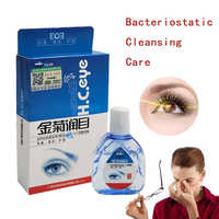 5PCS Cool Eye Drops Medical Cleanning Eyes Detox Relieves Discomfort Removal Fatigue Relax Massage Eye Care Health Products