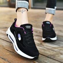 Светильник кие женские кроссовки на плоской подошве Модные Повседневные
