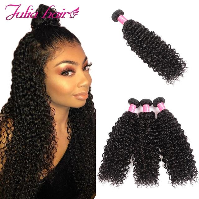 """Malezyjski kręcone ludzkie włosy wiązki naturalny kolor 8 """"-26"""" Ali Julia Remy ludzki włos włosy wyplata rozszerzenia 1/3/4 sztuk pasma kręconych włosów"""