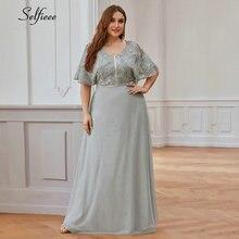Женское платье размера плюс серое ТРАПЕЦИЕВИДНОЕ с v образным