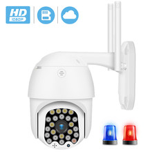 BESDER 1080P WiFi Ptz-camera IP Auto Tracking 23IR LED 2MP Audio CCTV Security Camera 4X Zoom Speed Dome draadloze Camera Cloud(China)