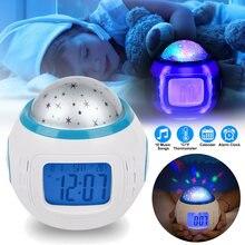 Музыкальная лампа проектор звездного неба с будильником ночсветильник