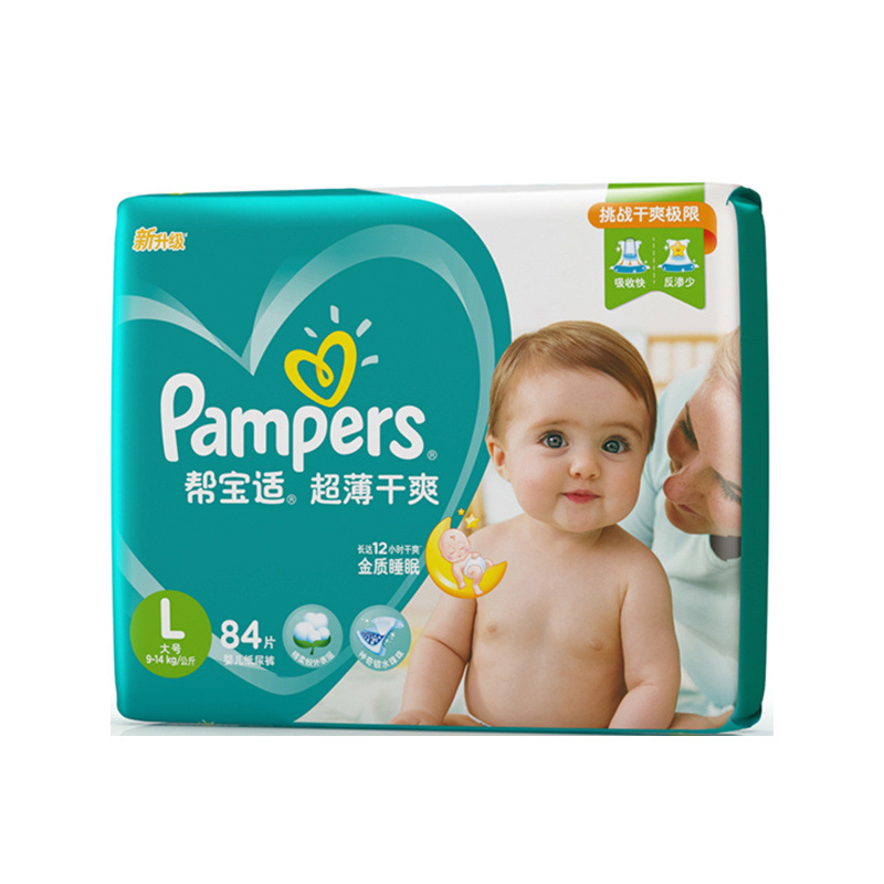 Pampers Ultra Thin And Dry Diapers Lv Bang L84 Pampers Lv Bang Diapers
