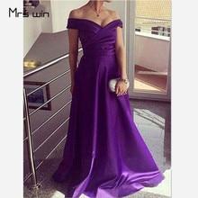 Mrs Win платья для матери невесты фиолетовое платье для мамы без рукавов с открытыми плечами длинное изящное платье трапециевидной формы для выпускного вечера HR385