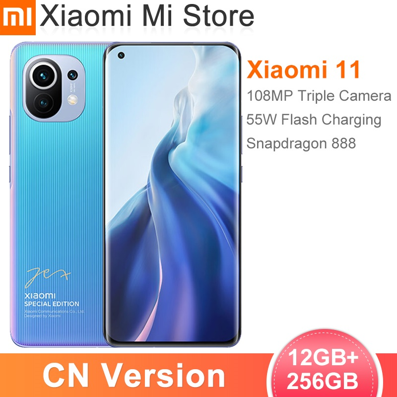 Chinese Version Xiaomi Mi 11 12GB RAM 256GB ROM Smartphone Snapdragon 888 Octa Core 108MP Rear Camera 55W Fast Charge 4600mAh Cellphones  - AliExpress