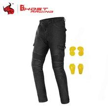 GHOST RACING мотоциклетные брюки мужские мотоциклетные джинсы повседневные брюки мотоциклетные мотокроссы внедорожные наколенники защитные мото джинсы брюки