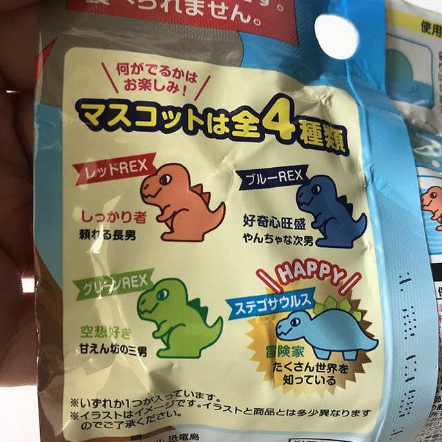 Japanese children's cartoon bathing bath ball with dinosaur island doll surprise birthday toy 55g 1