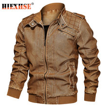 Куртка мужская мотоциклетная из ПУ кожи на молнии с карманами