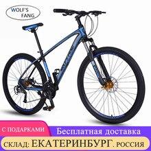 Wolf's fang bicicleta de 27 velocidades, mountain bike de 29 polegadas, pneu de bicicleta de estrada com tamanho de 17 polegadas, produto unissex frete grátis da resistência
