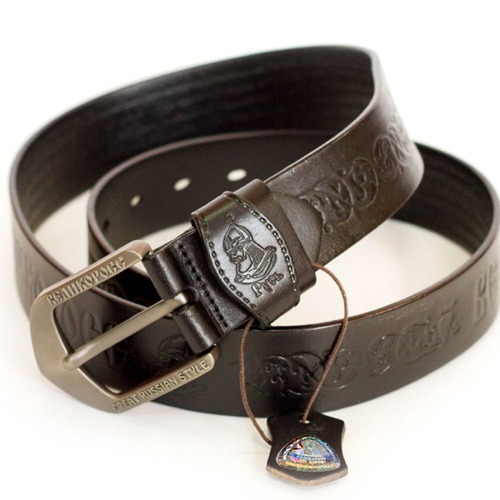 Belts Velikoross 774.11 belt for men leather belts for male girdle