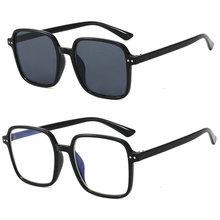 Sunglasses Frame Transition Myopia Photochromic Women for Computer Uv-Nx Finished
