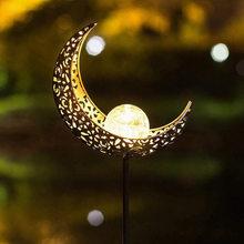 Solar led chama luz sol lua jardim oco metal lâmpada de projeção para decoração ao ar livre distintivo paisagem lâmpada do gramado solar