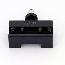 Быстросменный держатель для токарного станка 250 000 001 002