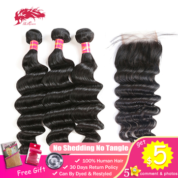 Ali Queen Brazilian Loose Deep Virgin Human Hair 3/4Pcs Bundles With 4x4/13x4 Swiss Lace Closure Frontal Free Part Pre-Plucked